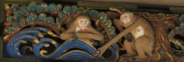 7. Monkeys New Couple